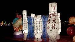 2020台灣燈會 競賽花燈-燈影書香技藝藏