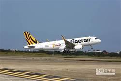 澳門旅遊警示升級橙色 台灣虎航公布取消及退票辦法