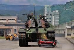 頭條揭密/裝甲兵騷動 戰車衝出營區直奔台北 軍方嚇出一身汗