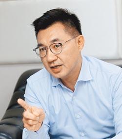 江啟臣接受本報專訪!國民黨少子化嚴重 不改就絕種