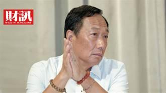 台商30年產業王》郭台銘打造世界級的代工帝國