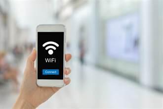 3C小學堂》Wi-Fi 6為何多人共用網路不會塞車?