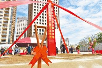 竹縣首座影城 2022年誕生