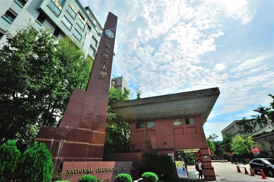 政治大學創新國際學院招生啟動,致力作為亞洲領袖未來的搖籃。圖為政大校門圖(政大提供/李侑珊台北傳真)