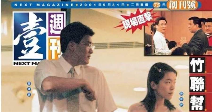 創刊近20年的台灣《壹週刊》將於2月底結束營運。(圖/翻攝自網路)
