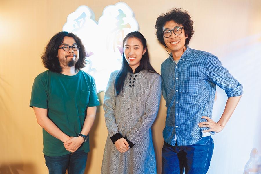 王若琳(中)邀馬念先(右)、奇哥一同上節目。(索尼音樂提供)