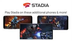 Google Stadia開放支援19款華碩ROG/雷蛇/三星手機