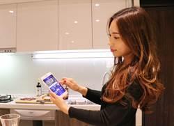 豪宅服務超乎想像! 手機客服APP、知名餐廳在你家