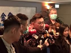 江啟臣:罷韓意義形同否決國民黨