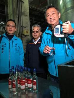 金門免費發送防疫酒精 每戶2瓶300cc/75度