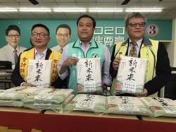 屏東立委蘇震清媒合會計師全聯會捐千包白米助弱勢