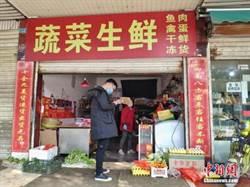湖北省內企業不早於3月10日24時前復工