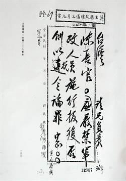 吳東權跨世紀人生──挑著一卡皮箱 告別母親渡海來台(二)