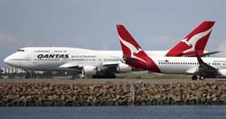 疫情衝擊 澳航宣佈至少裁員6000人 1.5萬員工停薪留職