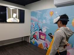 板橋動物之家推毛寶貝VR互動遊戲 智能推廣生命教育