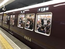受肺炎疫情影響  福岡地下鐵緊急停車警鈴大作