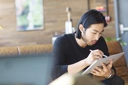 全球遠端工作需求升 台灣微軟提供兩大解決方案