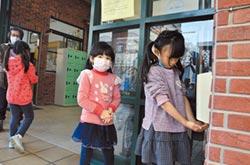 業者加碼 送6幼兒園抗菌液