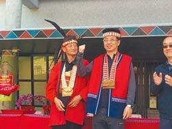 林務局簽合約 促進鄒族文化