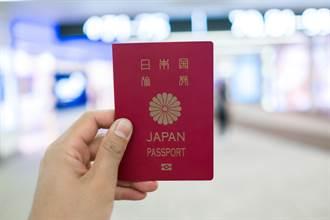 為何日本人少出國?網曝恐怖真相