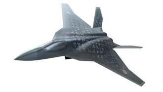 砸近8兆 日要研發酷斯拉新戰機