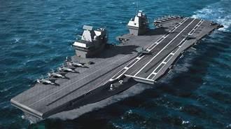 印度第3航艦 因缺錢而擱置