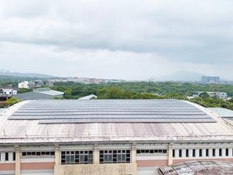 聖約大 將申請世界綠能大學