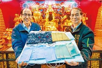 宜蘭四結福德廟 擲聖杯送布口罩