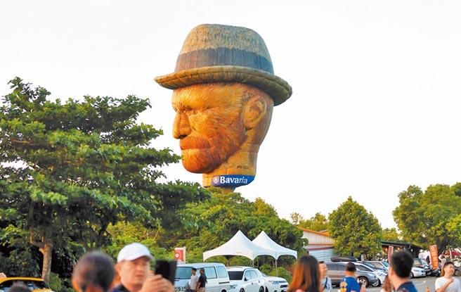 梵谷球奪得台東縣府熱氣球粉絲團舉辦的最受歡迎造型熱氣球第一名。(本報資料照片)