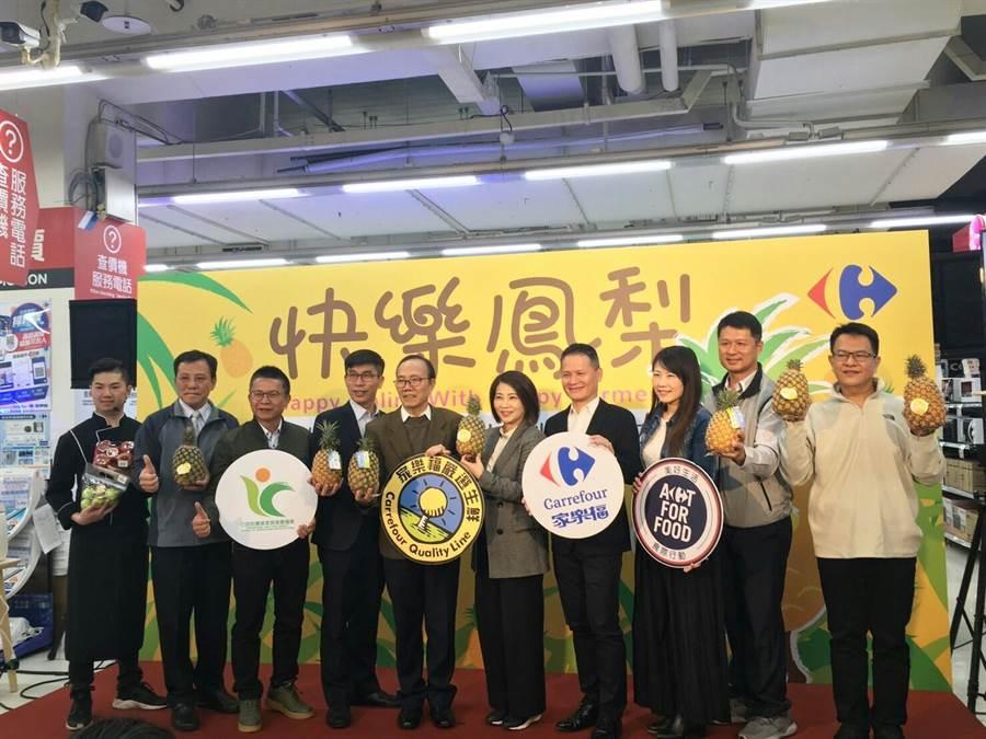 農委會攜手台灣家樂福「快樂鳳梨」行銷。(農委會提供)