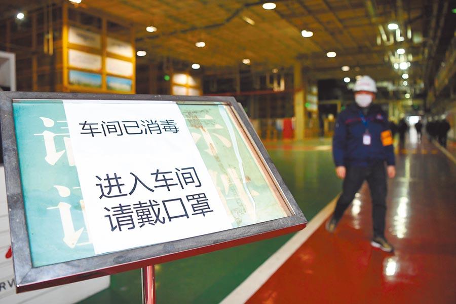 2月18日,重慶長安汽車渝北工廠生產線張貼防疫告示。(新華社)