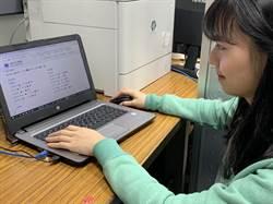 一鍵明瞭備審重點 銘傳大學開設網路博覽會「校系直通門」