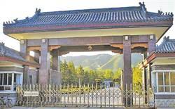 浙江監獄34名罪犯確診新冠肺炎「整座封」 監獄長遭免職