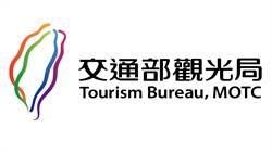 《產業》觀光業轉型培訓補助,21件申請案通過