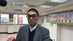 江啟臣提黨部數位化  前立委謝國樑表態支持