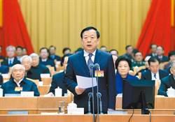 傳夏寶龍將辭政協秘書長 專注港澳事務