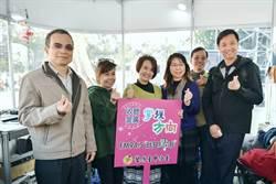 警察廣播電台專訪2020台灣燈會-花燈競賽燈區