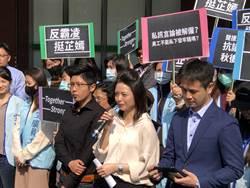 郭芷嫣不當勞裁最後一庭 裁決結果最晚3月8日前公布