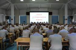 陸3省5監獄罪犯感染疫情505例 11官員免職