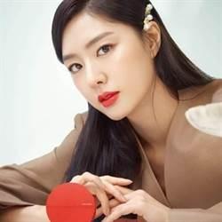 韓劇《愛的迫降》徐丹妝容解密 美肌全靠資生堂彩妝