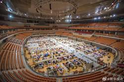 武漢將增建19家方艙醫院 儲備床位目標3萬張