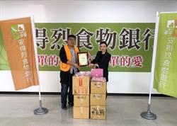 疫情衝擊公益團體 港式餐廳贈1290顆奶皇包