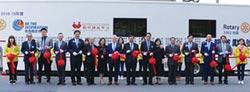 全台第一部環保無動力捐血車 啟用