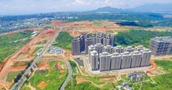 龜山A7站周邊5基地 投資減稅15%