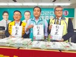 蘇震清媒合會計師公會 捐米助弱勢