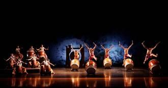 「2020台灣燈會」週日閉幕 國內外精彩節目展演