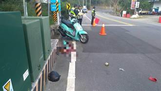 台東女騎士自撞電箱水泥座 傷勢嚴重送醫
