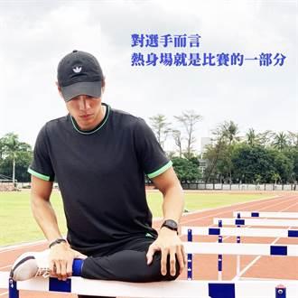 戴資穎事件重現?奧運國手陳傑臉書發難