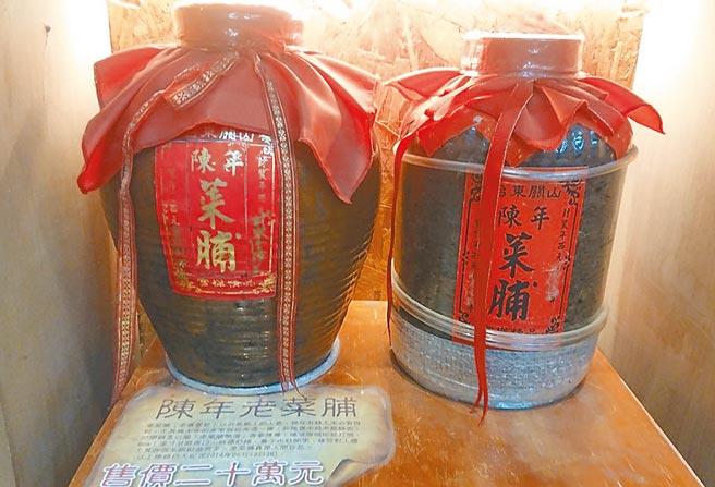 老菜脯成為「黑金」,台東縣關山農會米國學校一甕20萬元售出。(楊漢聲攝)
