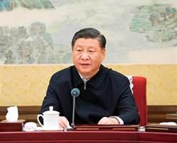 中共中央政治局召開會議 研究疫情防控與經社發展